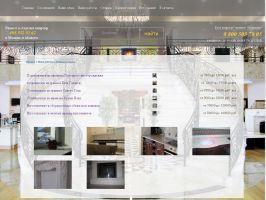 сайт для ремонтно-строительной организации