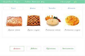 готовый сайт - доставка выпечки